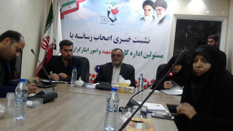 شهدا و خانواده معظم شهدا شاهرگ انقلاب اسلامی هستند