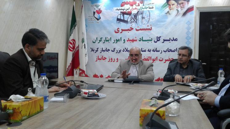 مدیرکل بنیاد شهید:روز جانباز تداعی ایثار وازخود گذشتگی است