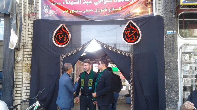 همزمان باساعات آغازین صبح تاسوعا: درمانگاه صلواتی سید الشهدا آغازبه کار کرد