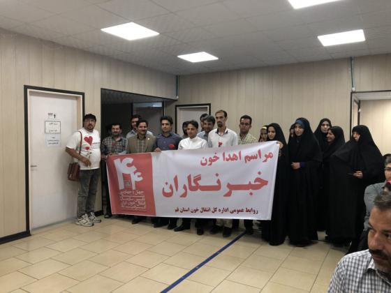 اهدای خون بیش از ۶۵خبرنگار واصحاب رسانه قمی