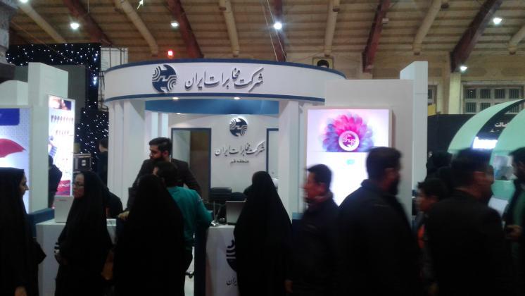 درخشش غرفه شرکت مخابرات در نمایشگاه الکامپ قم