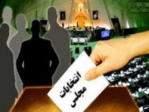 نصب «برنامه ثبت پرسشنامه انتخابات» روند ثبتنام را تسریع میکند