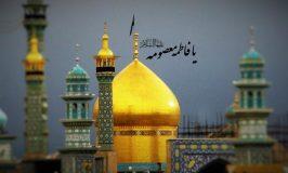 یادواره بانوان شهیده در حرم حضرت معصومه(س) برگزار میشود