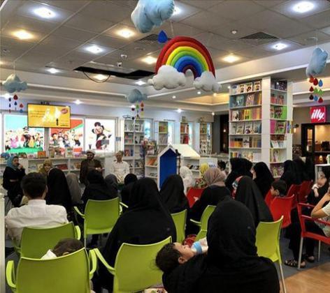 """هشتمین جشنواره کتابخوانی رضوی درمجموعه"""" دنیای کتاب"""" برگزار شد"""