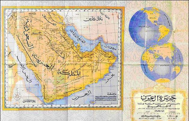 """طهران ترد على اهانه ماكرون: اسمه الخليج """"الفارسي""""!"""