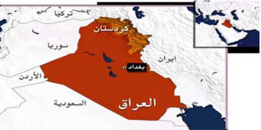 انفصال الاکراد من العراق حلم فی مصلحه الصهیونیه