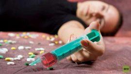 خبرسار للمدمنین:ابتكار لقاح ضد الإدمان على المخدرات