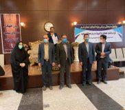 برگزاری همایش فرهنگی و ورزشی هفته پاراالمپیک ویژه نابینایان