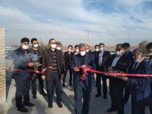 افتتاح مرکز جامع درمان و بازتوانی معتادین قم