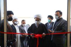 افتتاح اولین مرکز فوق تخصصی جراحی محدود درمان ناباروری قم
