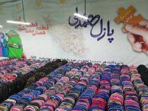 تحویل اولین سری کوله های دانش آموزی پویش پازل همدلی به استان قم
