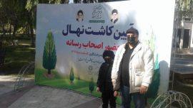 کاشت نهال توسط اصحاب رسانه قم به مناسبت هفته درختکاری