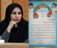 معرفی وتجلیل ازمدیران برتر شهرستان زرقان