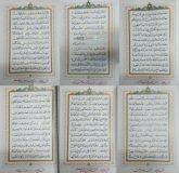كتابه اسماء شهداء النجباء على اوراق المصحف الشريف