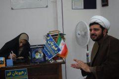 بازدید مدیر کل کتابخانه های استان قم از پایگاه خبری رهپویان قم