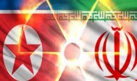 بين إيران وكوريا: ماذا يريد ترامب من الاتفاق النووی فعلاً؟