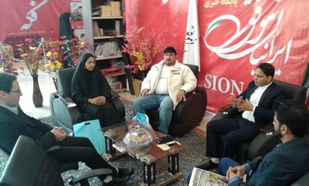 پایان نمایشگاه مطبوعات تهران