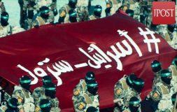 جروزالمپست: ایران توسط «نُجَباء» انتقام «T4» را از اسرائیل میگیرد