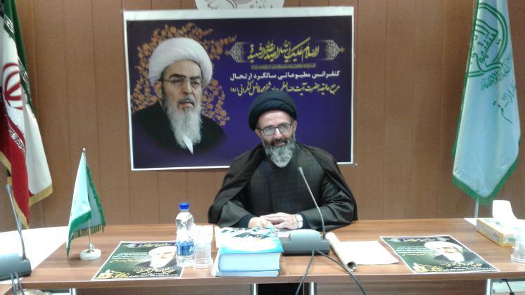 برگزاری یازدهمین سالگرد ارتحال آیت الله العظمی شیخ محمد فاضل لنکرانی
