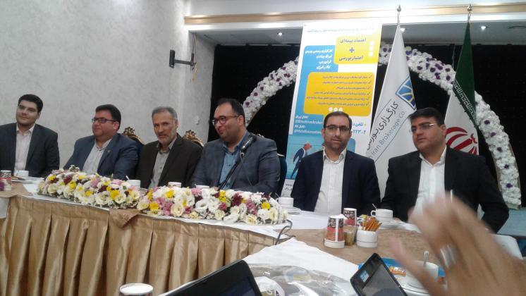 افتتاح دومین شعبه کارگزاری بورس بیمه ایران کشور در قم