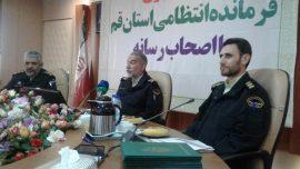 نمره بیست فرمانده انتظامی استان قم به رسانه ها