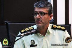 توصیه هاي پلیس مهاجرت و گذرنامه قم براي اتباع خارجی