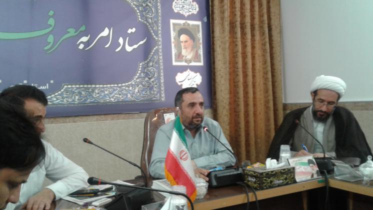 اعلام رسمی تشکیل کار گروه رسانه ستاد امر به معروف استان قم