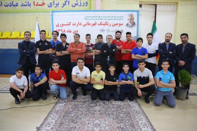 سومین دوره مسابقات رنکینگ قهرمانی دارت کشور در قم برگزار شد