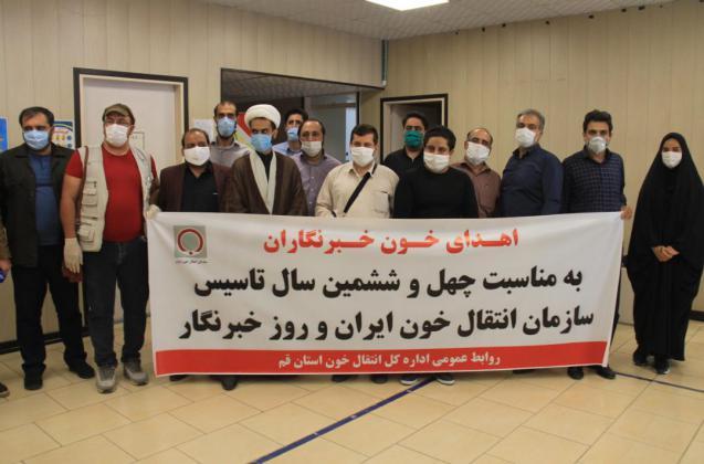 اهدا خون توسط خبرنگاران ایثار گر قمی به همراه گزارش تصویری