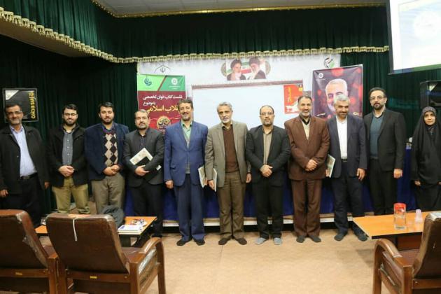 بررسی اهمیت وجایگاه انقلاب اسلامی در نشست کتابخوان در قم