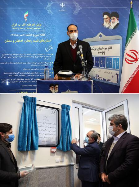 بهره برداری ازپروژه های شرکت آب وفاضلاب استان قم باحضور وزیرنیرو