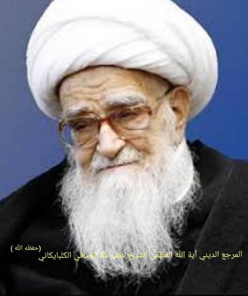 بمناسبة حلول شهر محرم الحرام:الامام الحسين معلّم الشجاعة والغيرة والإباء