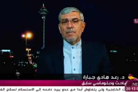 بيان القوى الوطنية العراقية؛ما له وما عليه