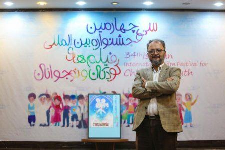 مشارکت کانون پرورش فکری قم دربرگزاری جشنواره فیلم کودک ونوجوان
