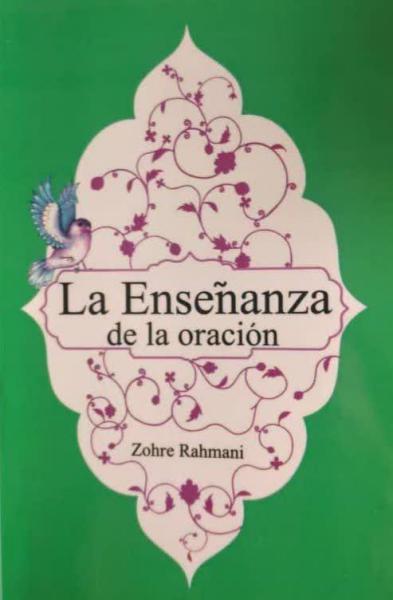 نخستین کتاب حوزههای علمیه خواهران به زبان اسپانیایی منتشر شد