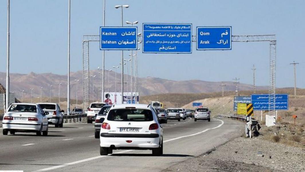 ایجادممنوعیت های ورود و خروج به شهر قم و۲۵ استان دیگر