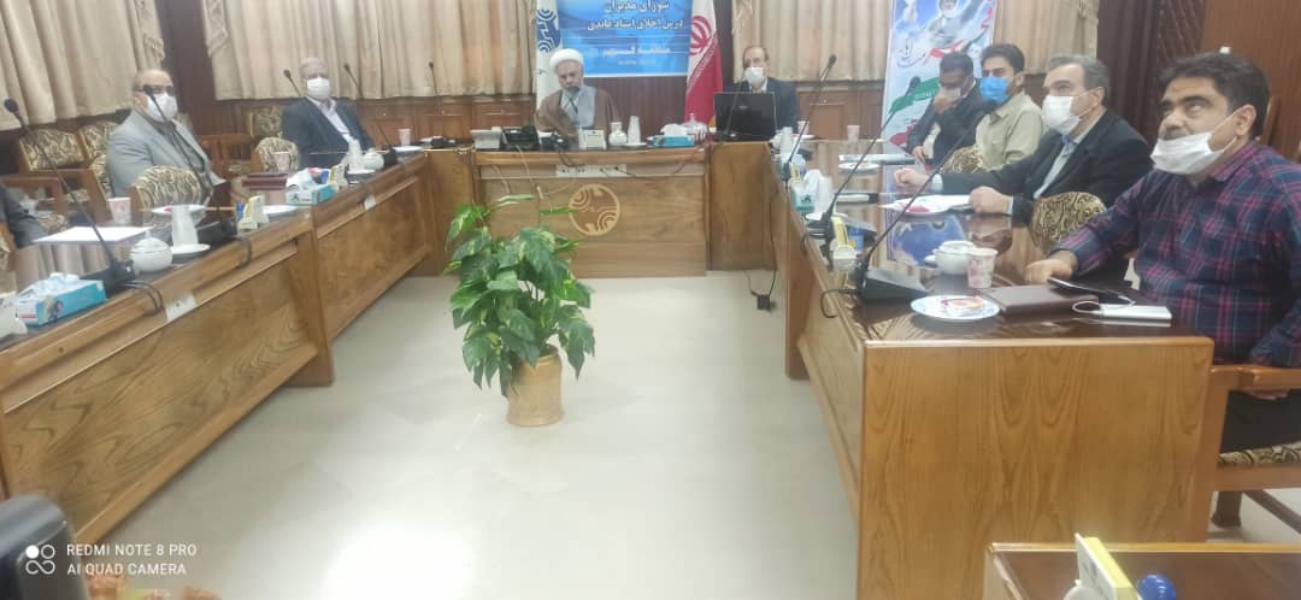 برگزاری درس اخلاق در جلسه شورای مدیران مخابرات کشور