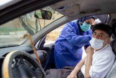 بازگشت پایگاه خودرویی واکسیناسیون کرونا به چرخه خدمت