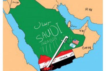إلى أي وادي تساق اليمن .؟! وبأي سلاح سيتم إعدامها .؟