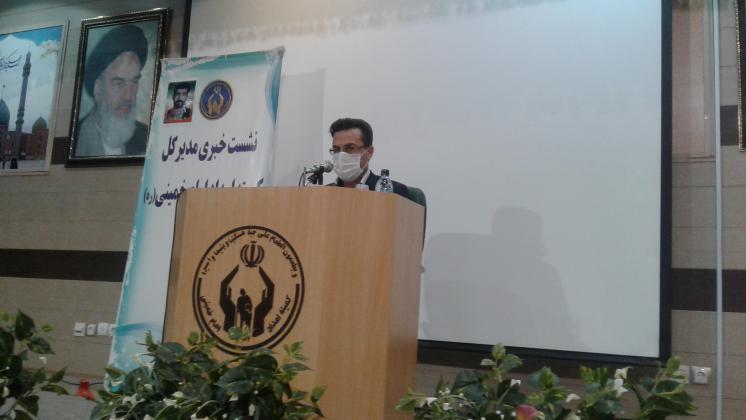 اجرای دومین مرحله رزمایش ایران همدل در قم