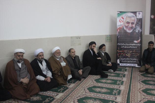 برگزاری مراسم گرامیداشت سردار شهید سلیمانی در مخابرات استان قم